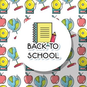 Herramientas para respaldar el diseño de fondo de las escuelas