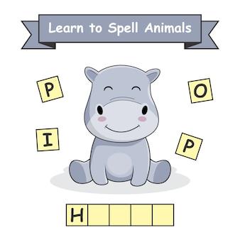 Hipopótamo aprender a deletrear animales hoja de trabajo