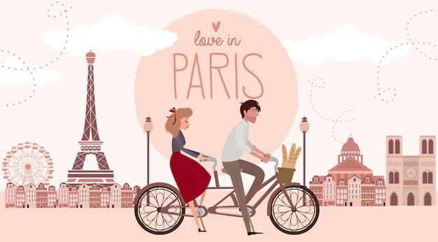 Historia de amor en parís con una pareja de enamorados en bicicleta. cartel romántico, te amo tarjeta o invitación de boda