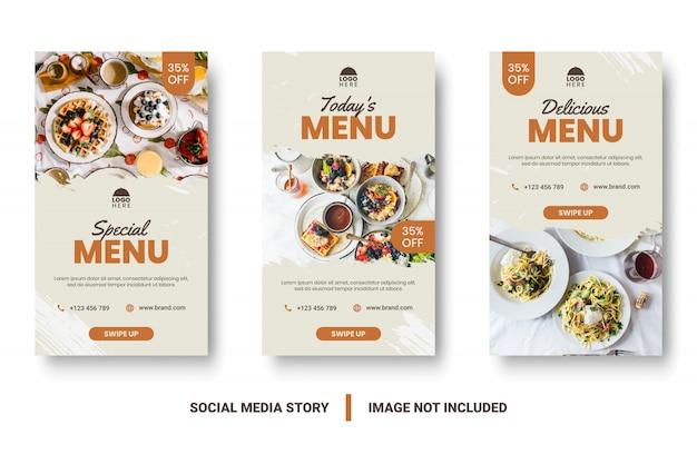 Historia de las redes sociales de banner de menú de comida.