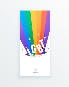 Historia de las redes sociales del mes de la historia lgbt con un brillante arco iris lgbt sobre fondo blanco. construyendo comunidad y representando una declaración de derechos civiles sobre las contribuciones de las personas lgbtq.