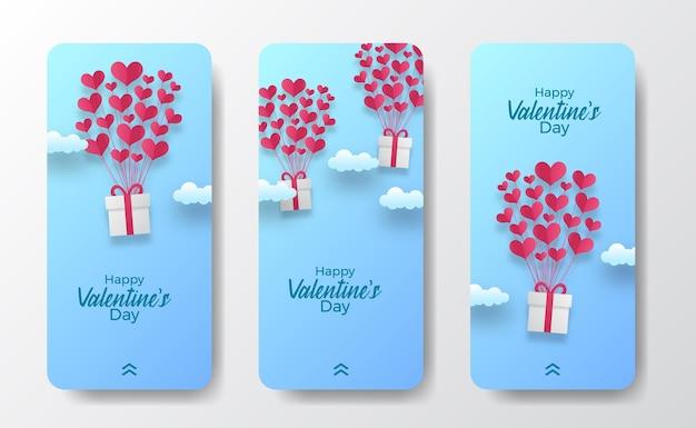 Historias de redes sociales para san valentín con globo de amor de corazón volador con estilo de corte de papel de regalo presente