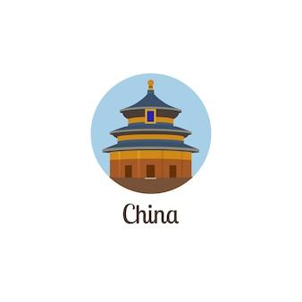 Hito de china aislado icono redondo