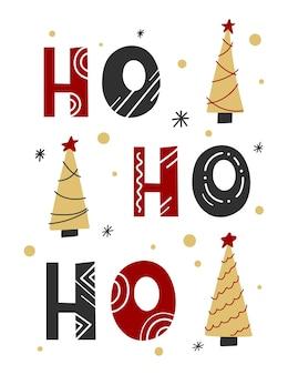 Ho ho ho. tarjeta de felicitación de feliz navidad con caligrafía y árbol. elementos de diseño dibujados a mano.