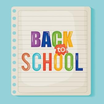 Hoja de cuaderno de vuelta al mensaje de la escuela.