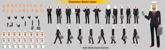 Hoja de modelo de personaje de hombre de negocios árabe con hoja de sprites de animación de ciclo de caminata