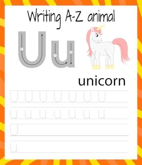 Hoja de práctica de escritura a mano. escritura básica juego educativo para niños. aprender las letras del alfabeto inglés para niños. escribiendo la letra u