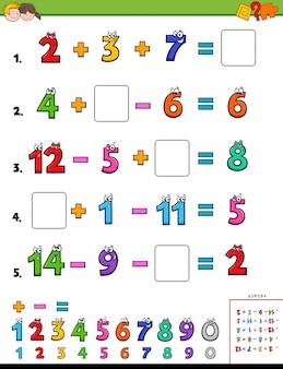Hoja de trabajo educativo de cálculo matemático para niños