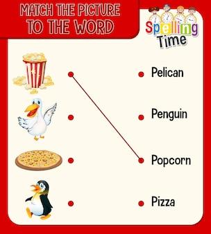 Hoja de trabajo de emparejamiento de palabra a imagen para niños