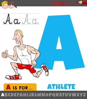 Hoja de trabajo de la letra a con atleta de dibujos animados