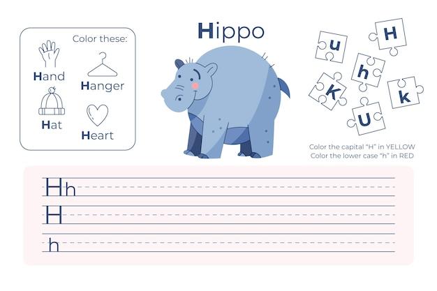 Hoja de trabajo de la letra h con hipopótamo