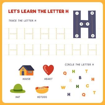 Hoja de trabajo de la letra h para niños