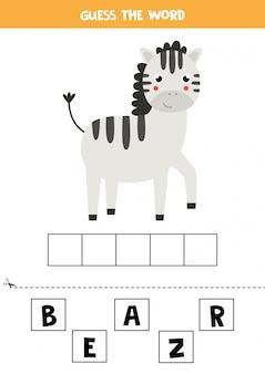 Hoja de trabajo de ortografía para niños con cebra de dibujos animados lindo.