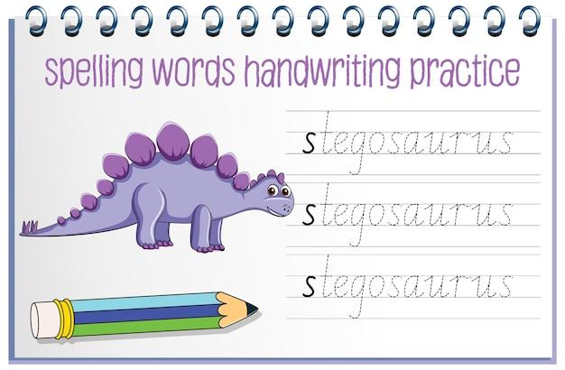 Hoja de trabajo de práctica de escritura de dinosaurio de palabras de ortografía