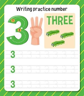 Hoja de trabajo de práctica de escritura número 3