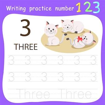 Hoja de trabajo de práctica de escritura número tres