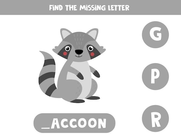 Hoja de trabajo de vocabulario educativo para niños. encuentra la letra que falta. mapache lindo en estilo de dibujos animados.