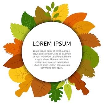 Hojas de otoño coloridas bajo etiqueta redonda blanca. tarjeta de vector con hojas amarillas aisladas sobre fondo blanco