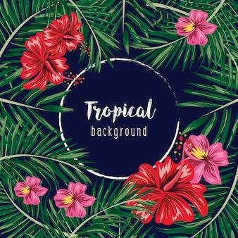 Hojas de verano tropical y fondo de flor.