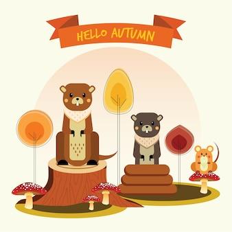 Hola autumn animal