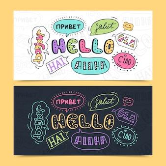 Hola en diferentes idiomas. ilustracion vectorial rotulación simple hola en idioma diferente doodle cita en el estilo de dibujo.