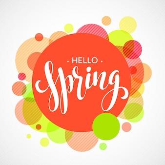 Hola diseño de letras de primavera. ilustración