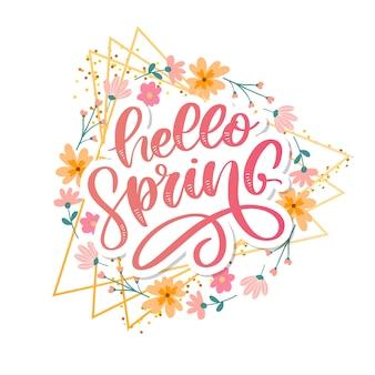 Hola eslogan de letras de texto de flores de primavera