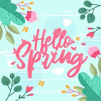 Hola fondo floral de primavera