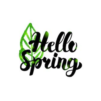 Hola inscripción verde primavera. ilustración de vector de postal de la planta de la naturaleza con letras.