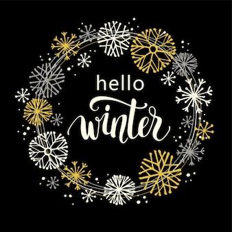 Hola invierno. elemento de diseño.