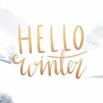 Hola invierno tipografía acuarela vector