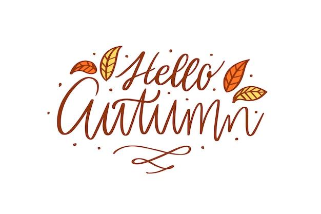 Hola letras de otoño con hojas