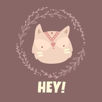 Hola mapache estilo boho