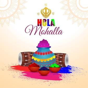 Hola mohalla celebración tarjeta de felicitación del festival sij