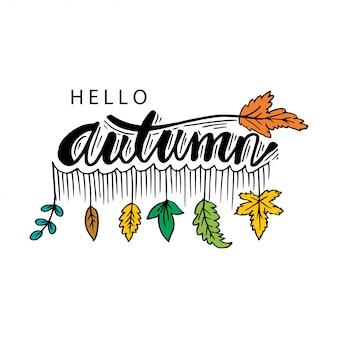 Hola otoño fondo de letras con hojas