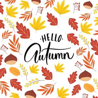 Hola otoño - letras