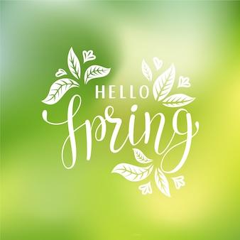 Hola primavera borrosa con hojas