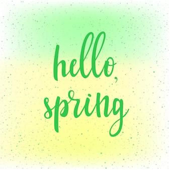 Hola primavera. cita de primavera manuscrita sobre fondo verde y amarillo fresco. patrón abstracto para tarjeta de diseño, invitación, camiseta, libro, pancarta, póster, álbum de recortes, álbum, etc.