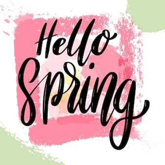 Hola primavera. frase de letras con decoración de flores. elemento para cartel, tarjeta, pancarta. ilustración