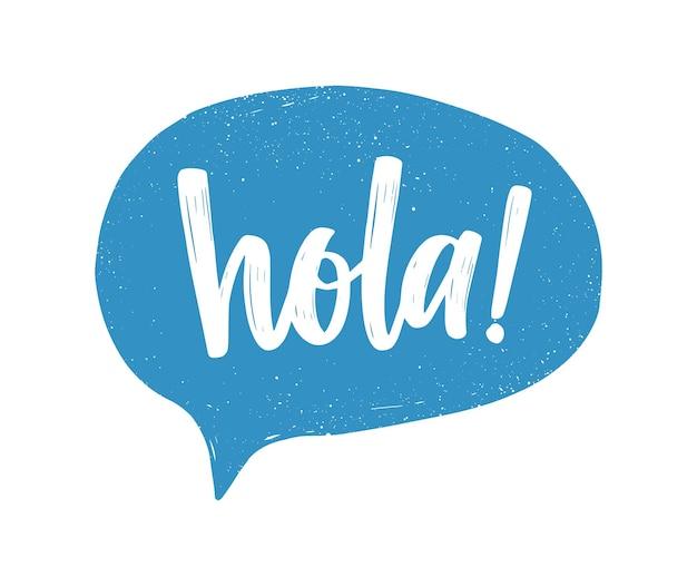 Hola saludo en español escrito a mano con letra cursiva caligráfica blanca dentro de bocadillo azul