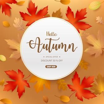 Hola texto de otoño en marco de círculo con hoja seca