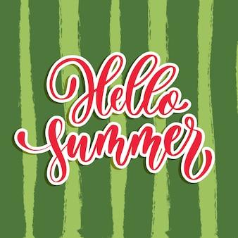 Hola verano - letras de la mano.