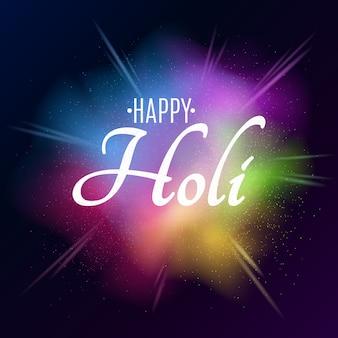 Holi festival de colores. explosión de colores. fondo festivo spray multicolor. colorido polvo de niebla.