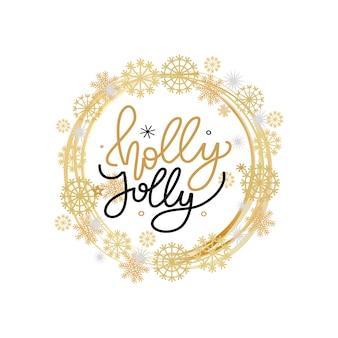 Holly jolly quote, feliz navidad saludos texto