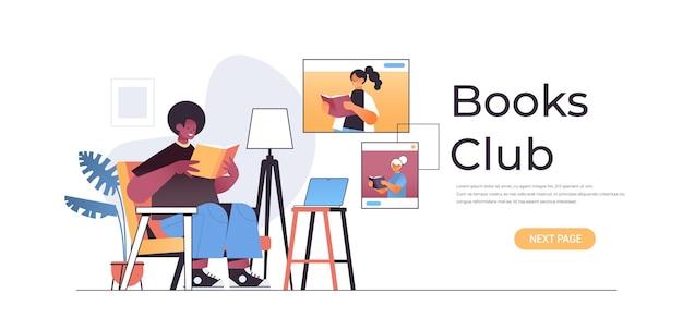 Hombre afroamericano con mujeres en las ventanas del navegador web leyendo libros durante la reunión de la conferencia virtual
