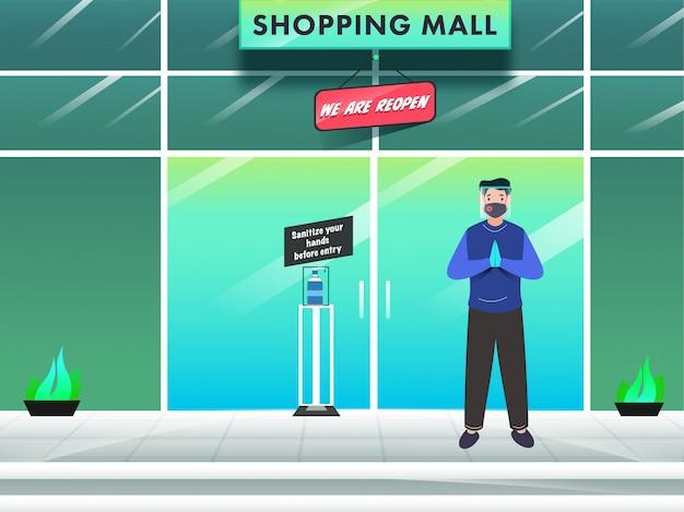 Hombre de dibujos animados con máscara protectora con protector facial en pose de bienvenida y mensaje de texto de desinfectar las manos antes de entrar en el centro comercial
