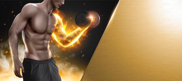 Hombre hunky haciendo ejercicios de levantamiento de pesas con su brazo brillando, pancarta con espacio de copia para el diseño en la ilustración