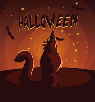 Hombre lobo de halloween aullando