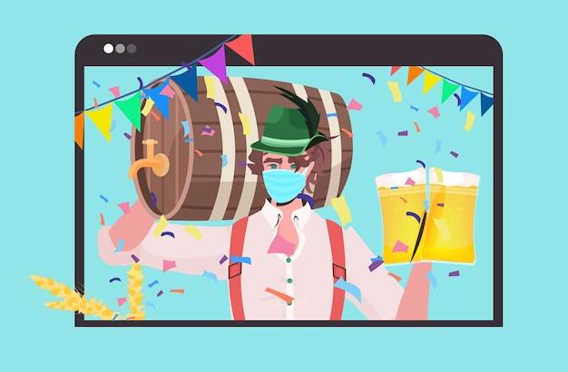Hombre con máscara sosteniendo jarras de cerveza fiesta oktoberfest