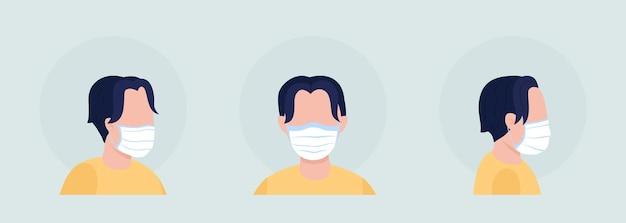 Hombre con máscara de tela conjunto de avatar de personaje de color semi plano
